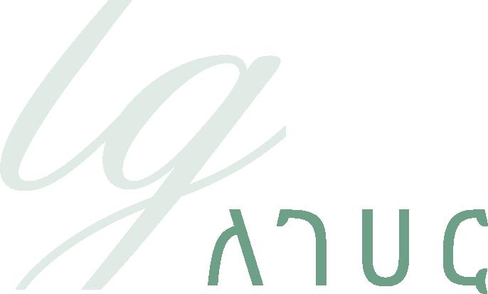 La Gare Amharic Logo